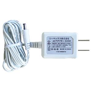 無線チャイムX50 電源アダプタ QQ-30197