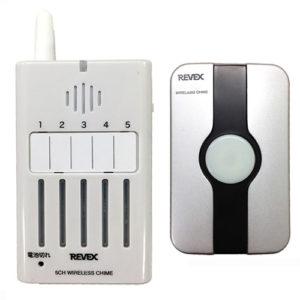無線チャイムX50 玄関ボタン・携帯チャイム