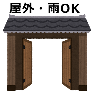 屋外・雨OK 木造の門のイラスト